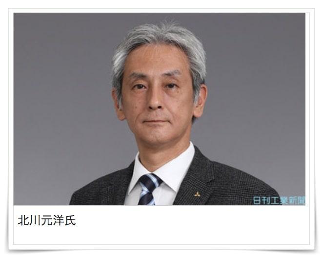 北川景子の父親、北川元洋の画像