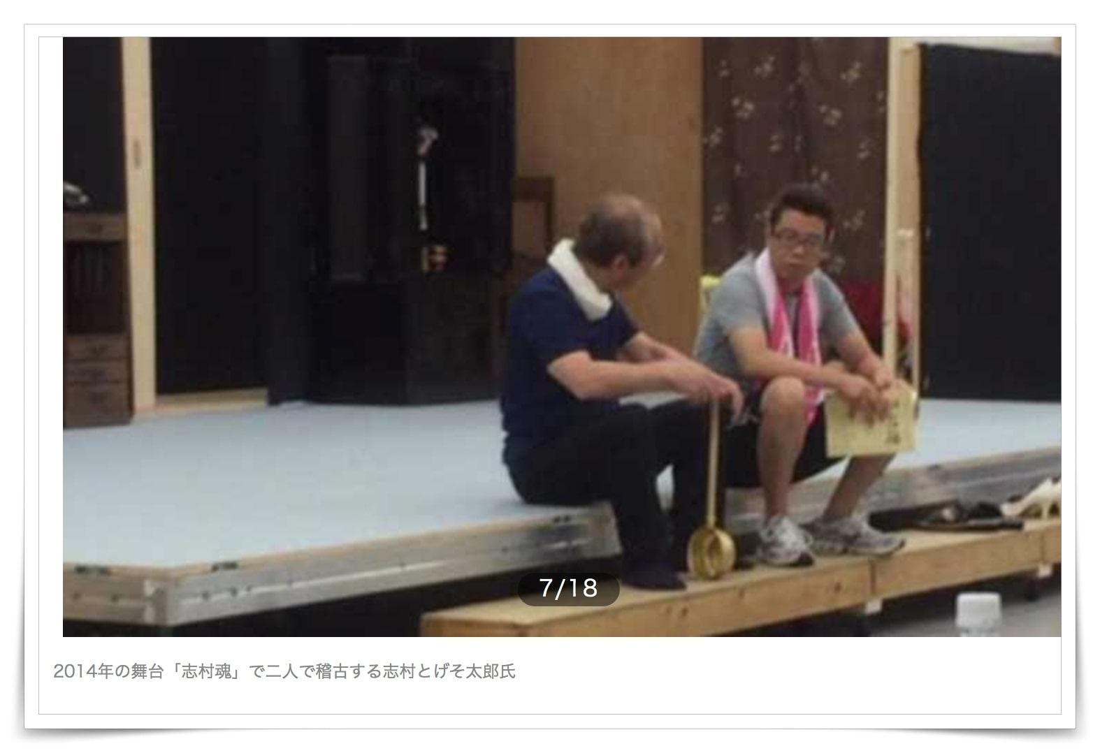 24時間テレビ志村けんドラマ役