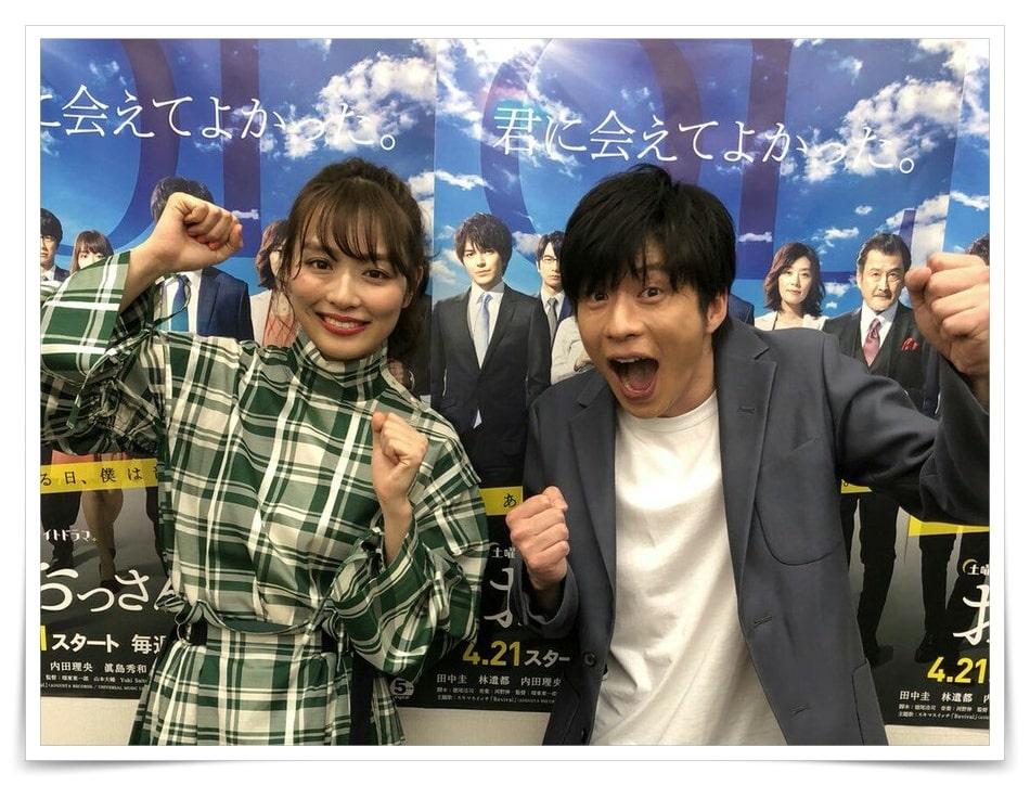 田中圭と内田理央の画像