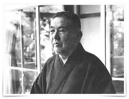 河野太郎の祖父の河野一郎の画像