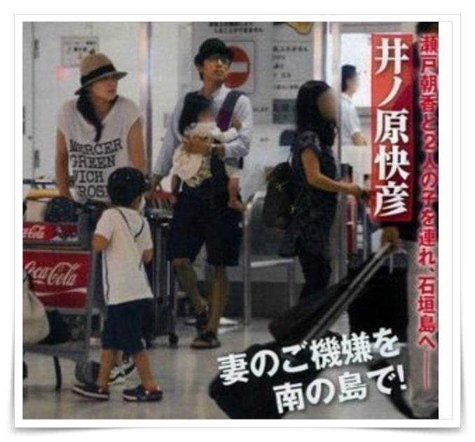 井ノ原快彦と瀬戸朝香の子供の画像