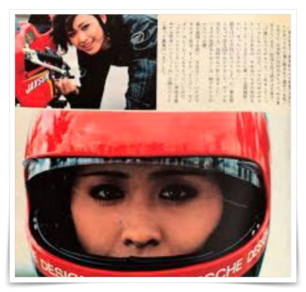 三原じゅん子のカーレーサー画像