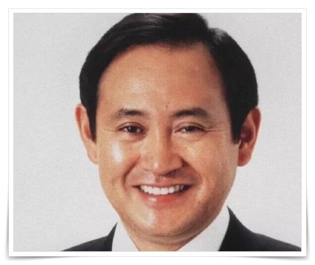 菅義偉官房長官、総理大臣の若い頃の画像