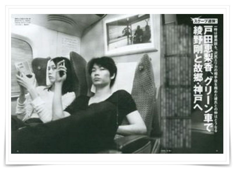戸田恵梨香の父親の画像