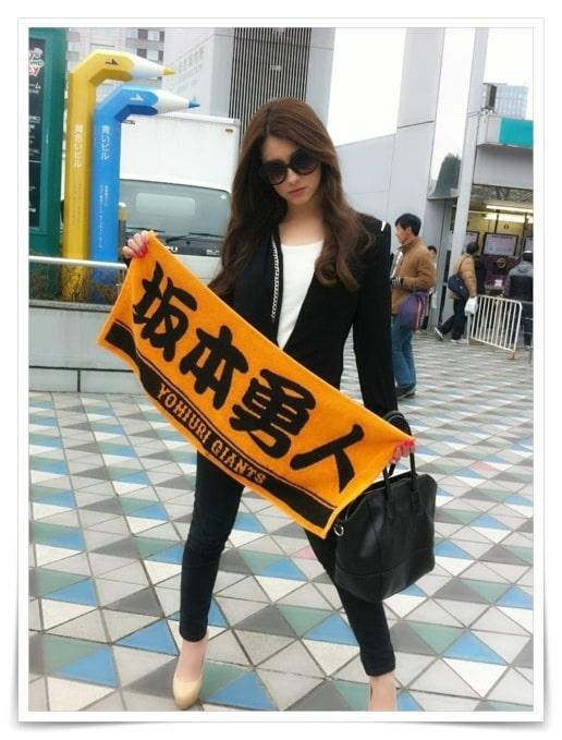 坂本勇人の歴代彼女