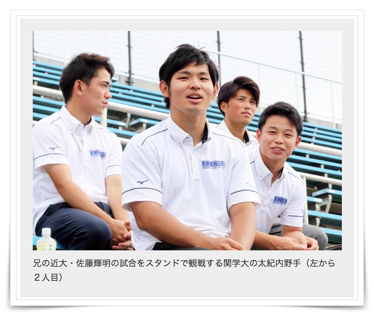 佐藤輝明の弟の画像