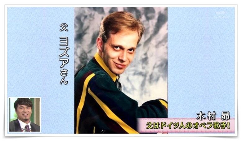 木村昴の父親の画像