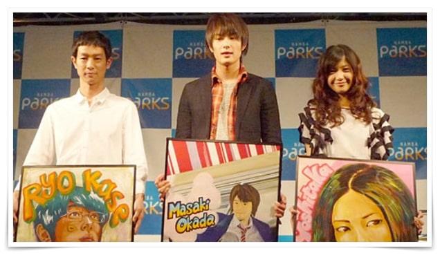 吉高由里子の兄と家族