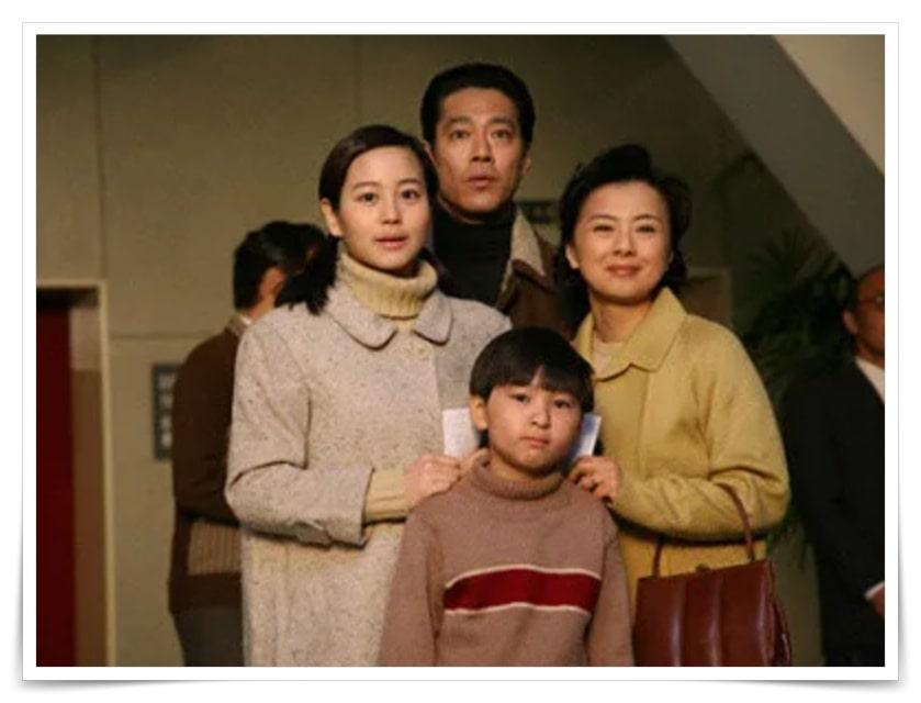 須賀健太の学歴画像