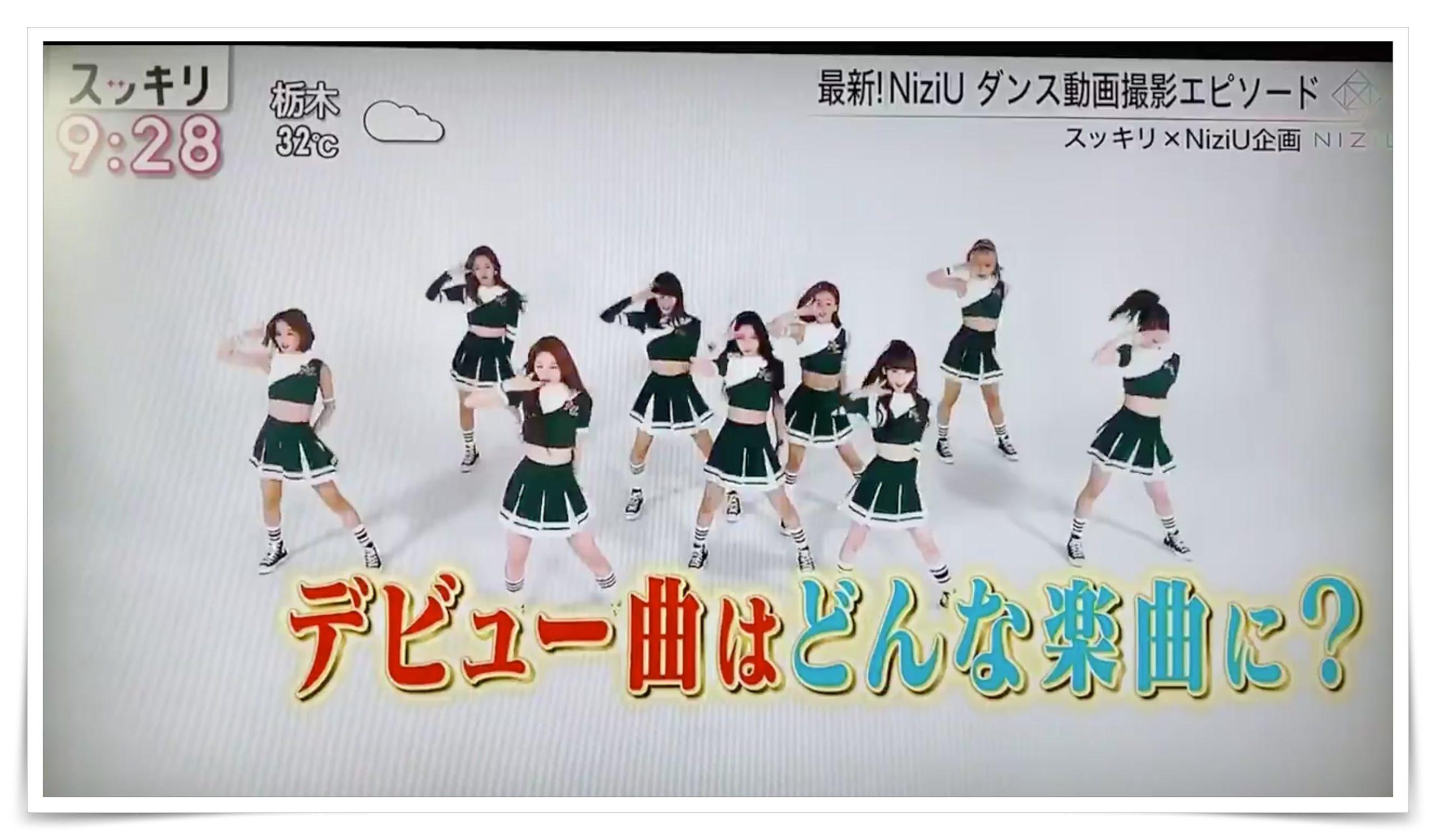 NiziU二ジューの正式デビュー日とデビュー曲画像