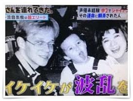 木村昴の子供時代の画像