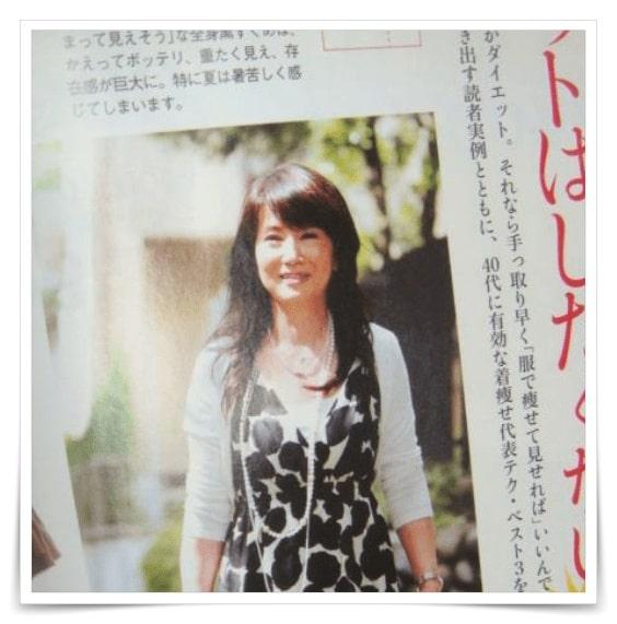伊藤健太郎の母親の写真