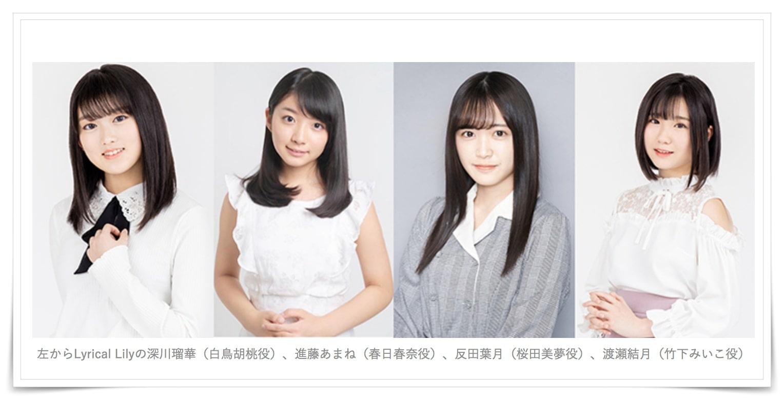 D4DJユニットキャラクター声優の画像