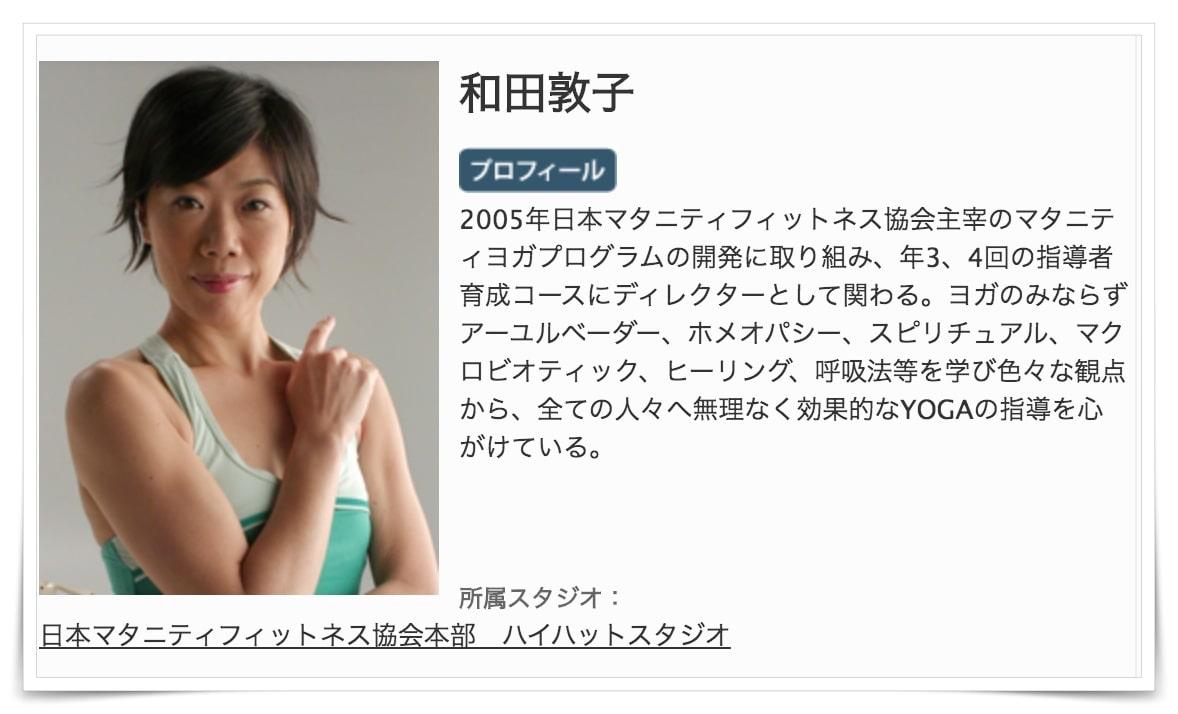 近藤真彦の嫁の和田敦子の画像