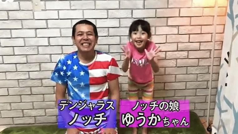 ノッチ娘・次女ゆうかは幼稚園