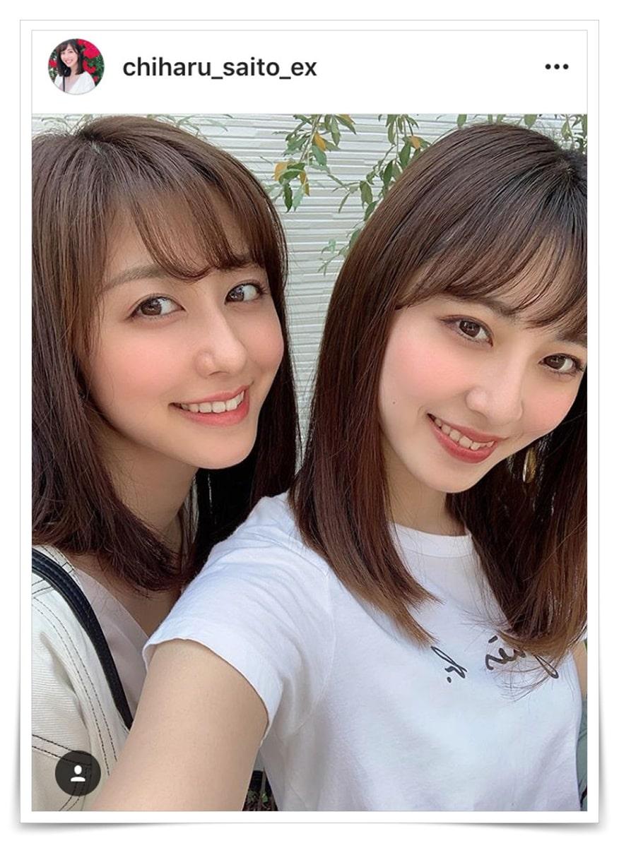 斎藤ちはるアナの家族、妹の画像