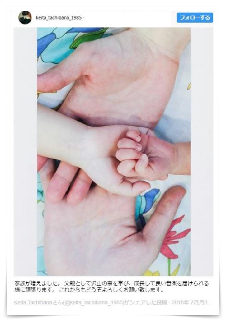 松浦亜弥と橘慶太の子供3人目の画像