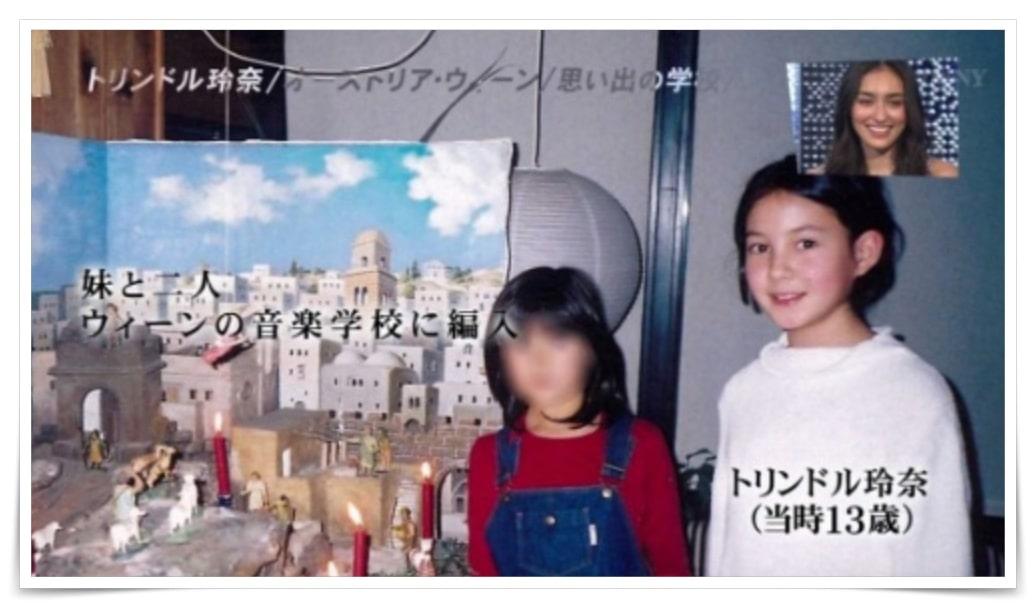 トリンドル玲奈の妹のトリンドル瑠奈の画像