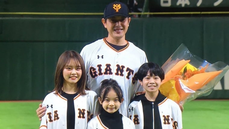 岩隈久志の子供の画像