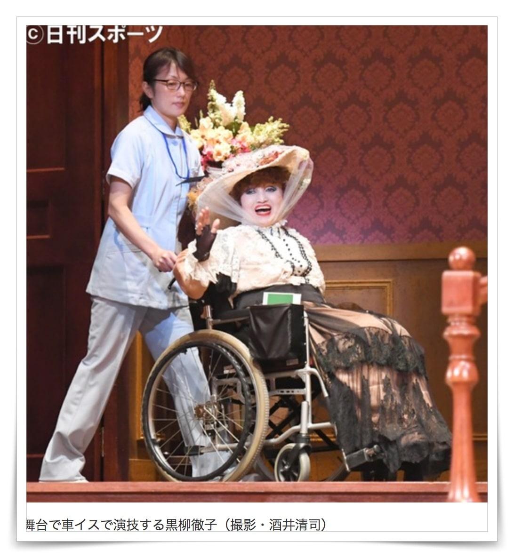 黒柳徹子の車椅子画像