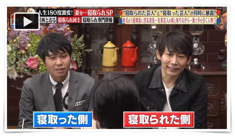 東ブクロと先輩芸人和田の画像