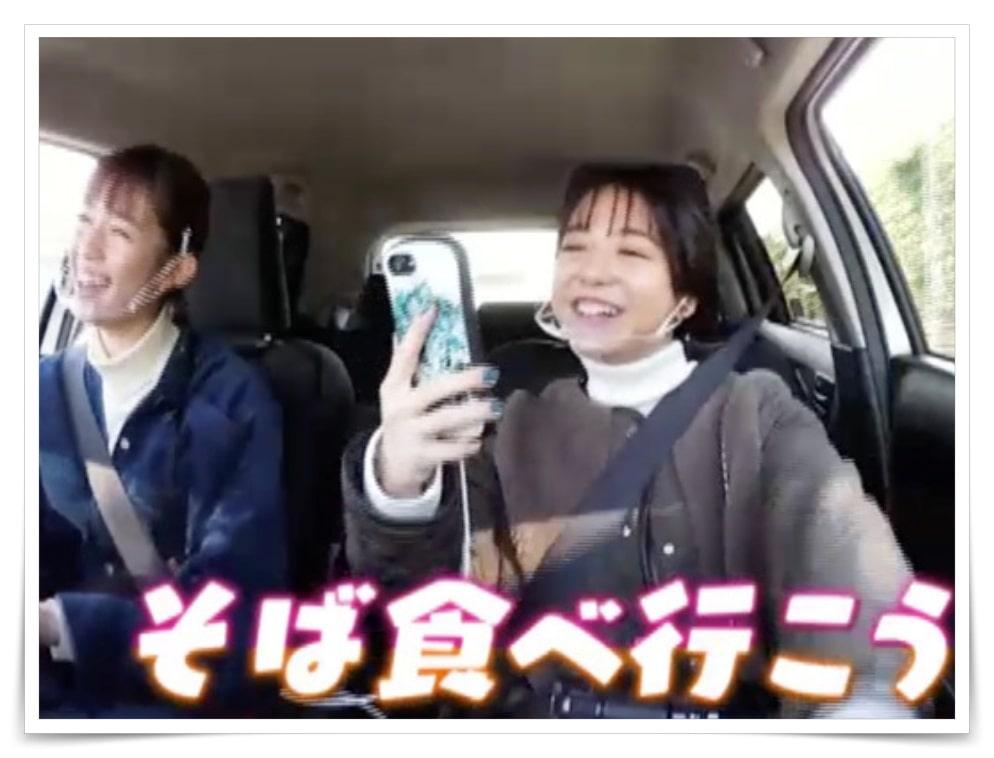 佐藤健と上白石萌音のカビゴン匂わせ画像