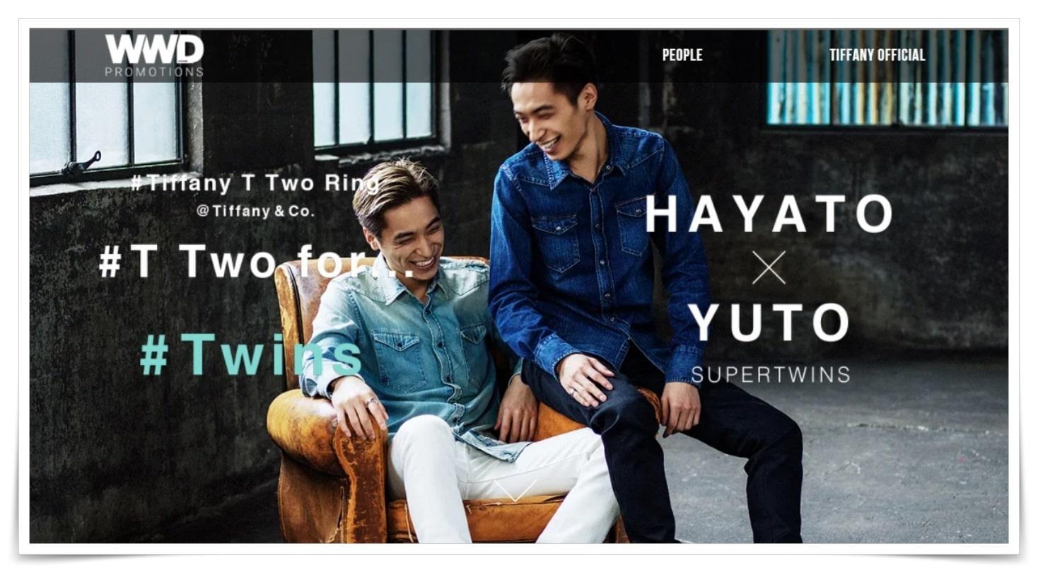 河北麻友子の旦那、SUPER TWINSの松本HAYATO