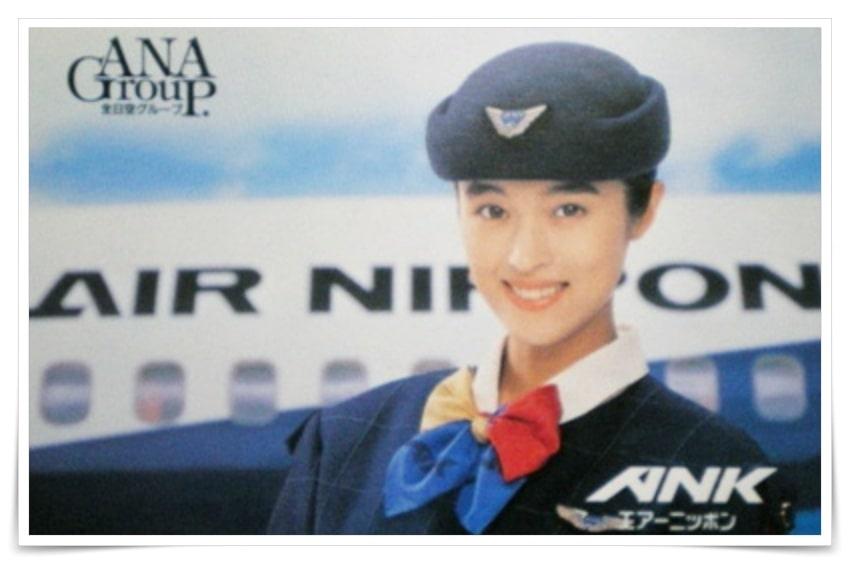宇徳敬子の若い頃の画像