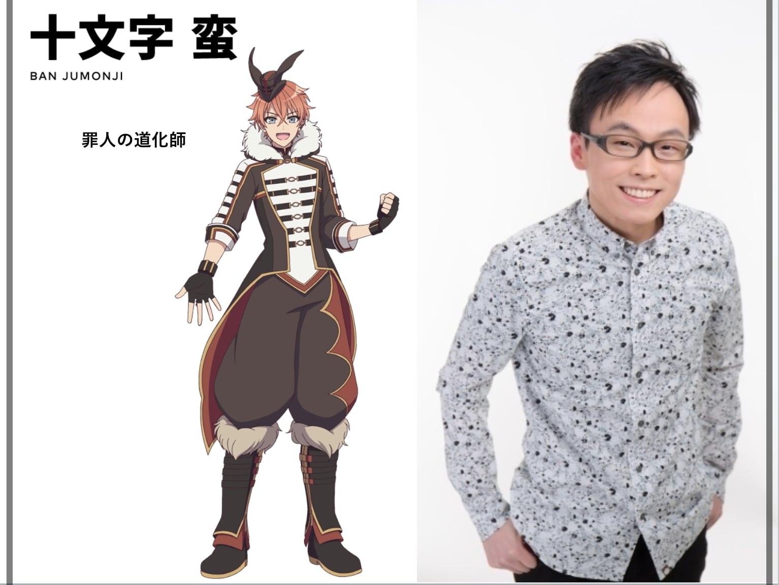 アイチュウアニメの声優一覧