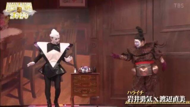 ハライチ岩井と渡辺直美の「醤油の魔人と塩の魔人」ドリームマッチの動画
