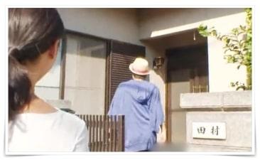 ロンブー田村淳の実家の画像