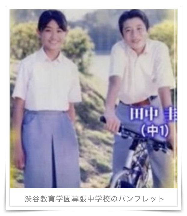 田中圭の学歴、頭いい