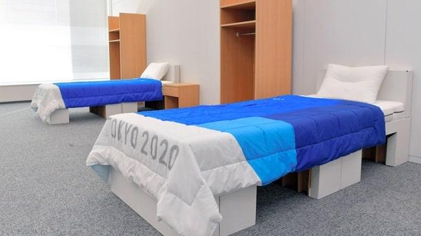 オリンピック選手村の場所、ベッド、夜景、部屋