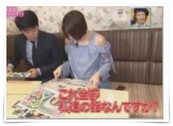 安住紳一郎の歴代彼女、画像、目撃、元カノ、米倉涼子