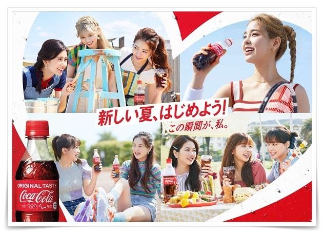 niziu,Super Summer、発売日