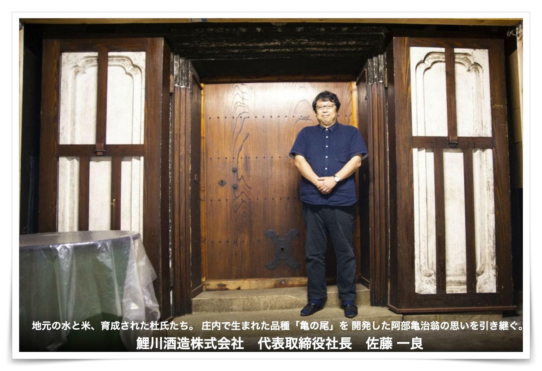佐藤涼子りょんりょん、兄の画像