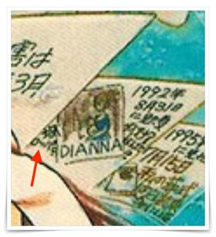 私の見た未来、とは、予言内容、、予知、富士山、南海トラフ