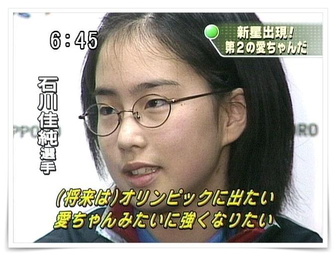 石川佳純の可愛くなった画像、子供の頃の画像、化粧画像