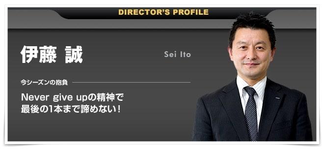 伊藤美誠、父親、自己破産
