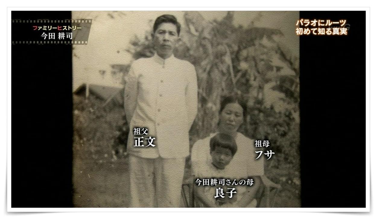 今田耕司、実家、寺、祖父、父
