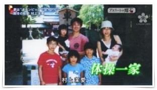 村上茉愛、家族構成、母親、年齢、兄、父親