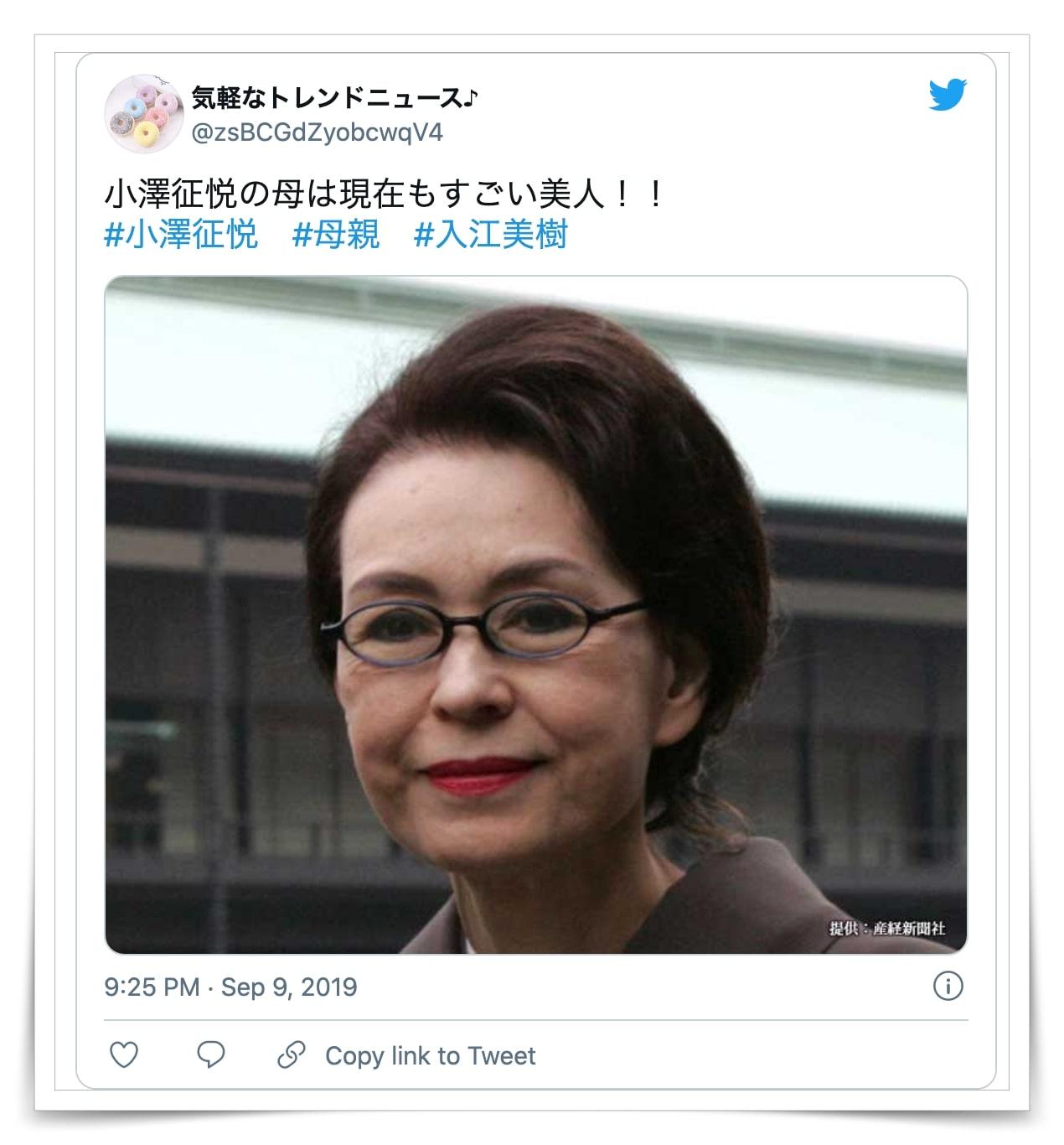 小澤征悦の母親の画像